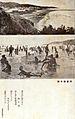 Seishiwan 193406 Taiwan Fujinkai.jpg