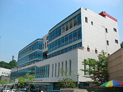 Seoul Eunpyeong Post office.JPG