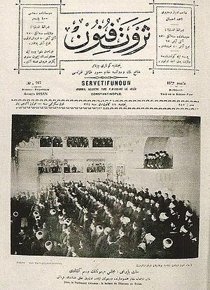 Servet-i Fünun - Image: Servet i Fünun, 24 Aralık 1908