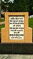Shaheed Minar, University of Rajshahi (2).jpg