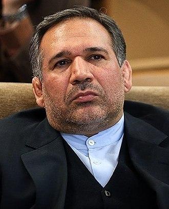 Shamseddin Hosseini - Image: Shamseddin Hosseini 2019