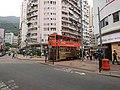 Shau Kei Wan Tram Terminus viewed from north.jpg
