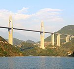 Shennong Bridge P1090981 (15254124681)2.jpg