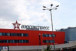 Sheremetyevo-airport-railway-station-july-2014.jpg