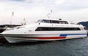 Shikoku ferry Super marine 1 takamatsu.jpg
