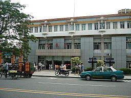 Shilong Station enterence.jpg