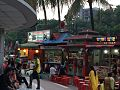 Shimanto Square outdoor food court.jpg