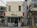 Shimo-Igusa ekimae Koban.jpg