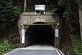 Shin-Tentsuji tunnel -01.jpg