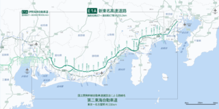 Shin-Tōmei Expressway