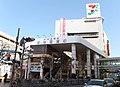 Shin-Tsudanuma Station 1(cropped).jpg