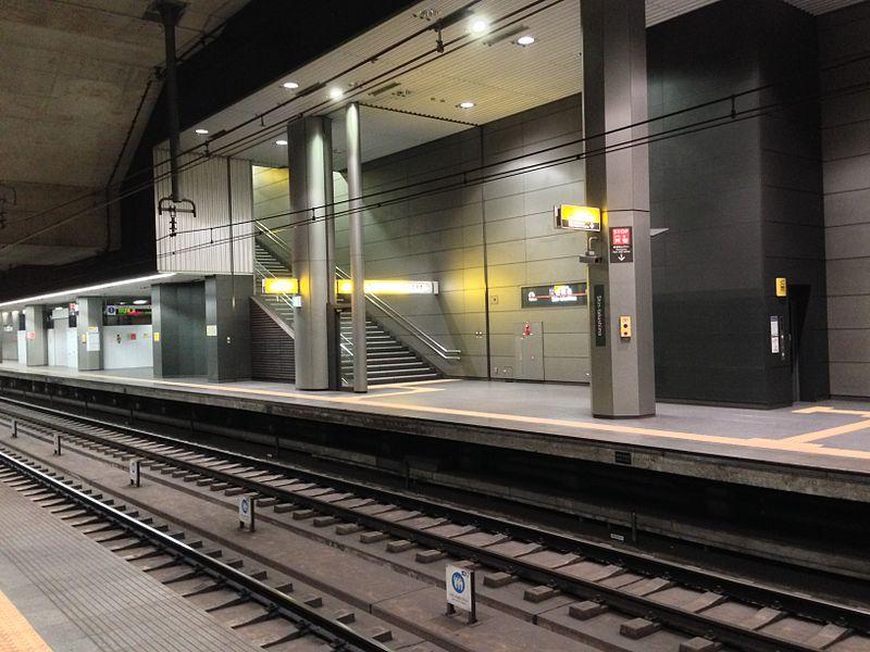 File:Shin-takashima Station platform 03.JPG
