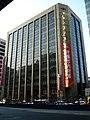 Shin Kong Life Building on Nanjing East Road of Taipei City.jpg