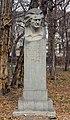 Shiraz statue1.jpg