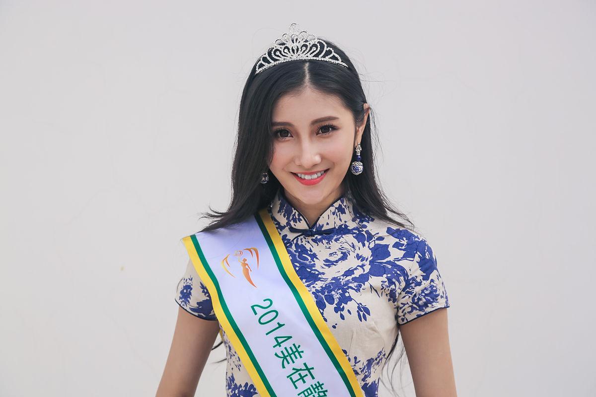 Sham Yen Yi Wikipedia