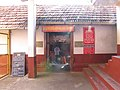 Shree durga parameshwari Temple Kadri.JPG