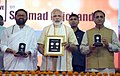 Shrimad Rajchandra Coin Launch.jpg