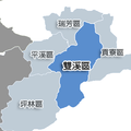 Shuangxi District.PNG