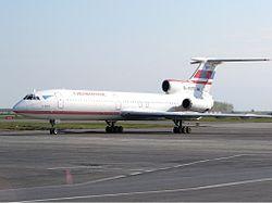 Tolmachevo Airport  Wikipedia Republished  WIKI 2