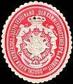 Siegelmarke Der Kammervorsteher Seiner K.u.K. Hoheit des Durchl. Herrn Erzherzogs Joseph Ferdinand W0261156.jpg