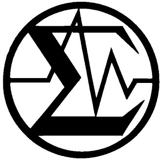 Siberian Branch of the Russian Academy of Sciences - Image: Sigma symbol of Akademgorodok