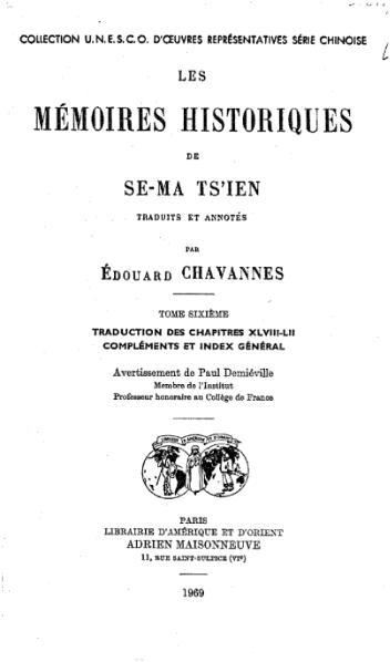 File:Sima qian chavannes memoires historiques v6.djvu