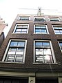 Sint Annenstraat 8, Amsterdam.JPG