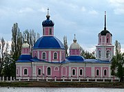 Sloviansk Resurrection Church.jpg