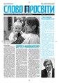 Slovo-29-2008.pdf