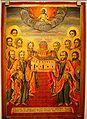 Sobor na apostolite od Karpinskiot.jpg