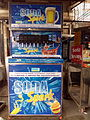 Soda Machine blue design (Gujarat) (4).jpg