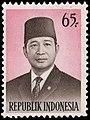 Soeharto, 65rp (undated).jpg
