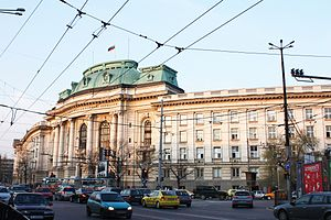 Sofia University, Bulgaria,