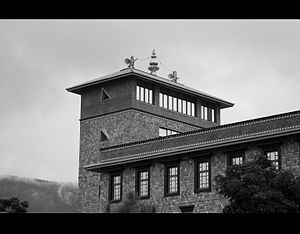 Songtsen Gampo - The Songtsen Library in Dehradun, India collects, preserves and makes accessible ancient Tibetan and Himalayan religious, cultural and historical documents