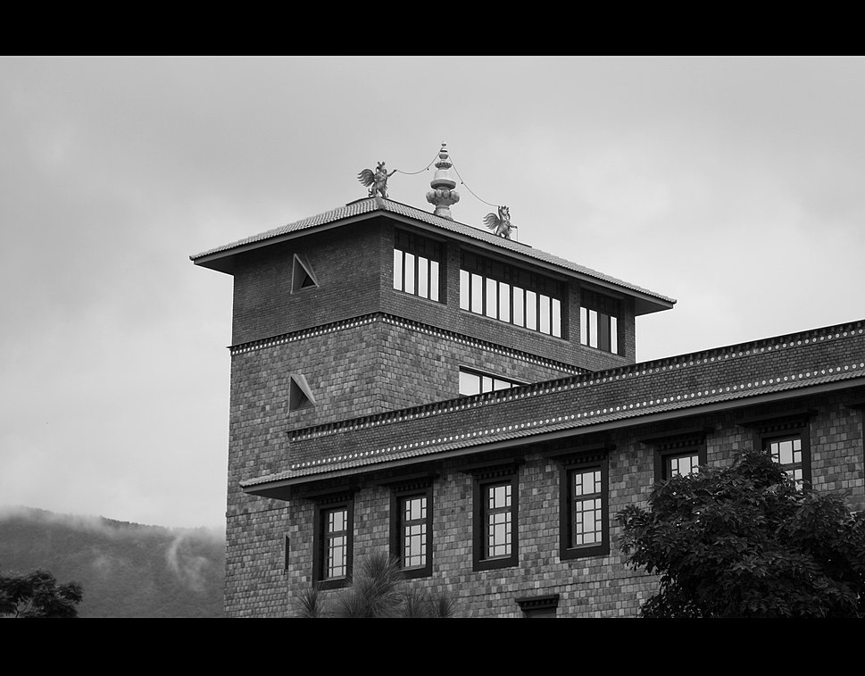 Songtsen Library