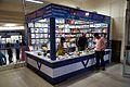 Souvenir Shop - Science City - Kolkata 2015-12-31 8306.JPG