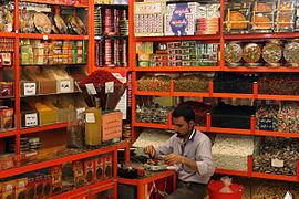Spice shop, Mashad, Iran