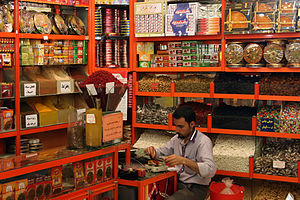 Trade and use of saffron - Sale of saffron and other spices in Iran