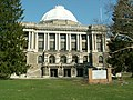 SpringfieldOH South High School front.jpg