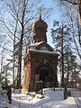 St.Petersburg. Shuvalovskoe Cemetery. Chapel-tomb. 1755.JPG