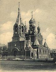 St. Julian church Tsarskoye Selo.old