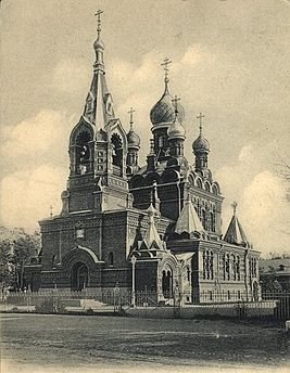 St. Julian church Tsarskoye Selo.old.jpg