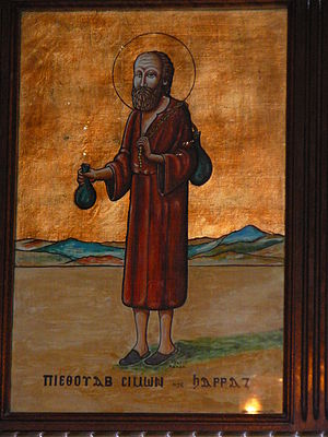 Church of the Holy Virgin (Babylon El-Darag) - Coptic icon of St. Simon the Shoemaker (depicted as a one-eyed man carrying a sack of water, as he used to carry water to the sick and the old every morning before going to work.