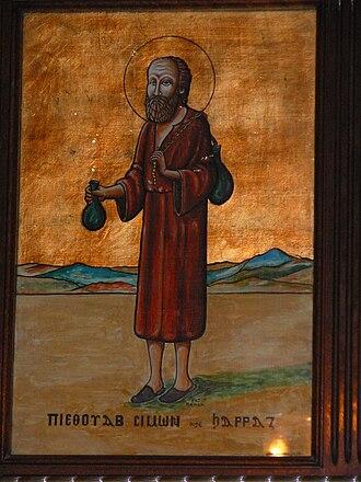 Simon the Tanner - Coptic icon of St. Simon the