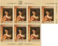Stamp-russia2007-art-kiprenskiy-partblock.png