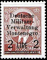StampMontenegro(germ)1943Michel4.jpg