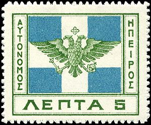 Postage stamps and postal history of Northern Epirus - 5 lepta value of the 1914 Flag issue