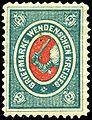 Stamp Russia Wenden 1875 2k.jpg