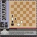 Stamp of Armenia - 1996 - Colnect 196141 - prize of magazine - Chess in USSR - 1939 Genrikh Kasparyan.jpeg