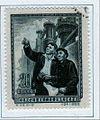 Stamp of China.1955.Scott244.jpg